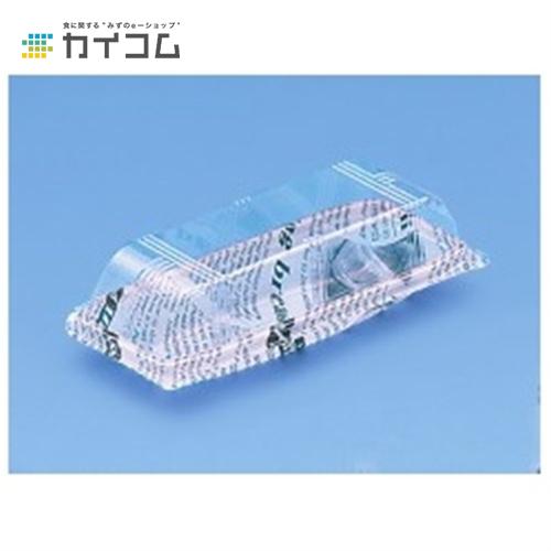 ユニコン HD-大(W527) ホットドッグ 容器 フランクフルト 業務用 袋 ホットドックサイズ : 226×94×65mm入数 : 600単価 : 21.84円(税抜)