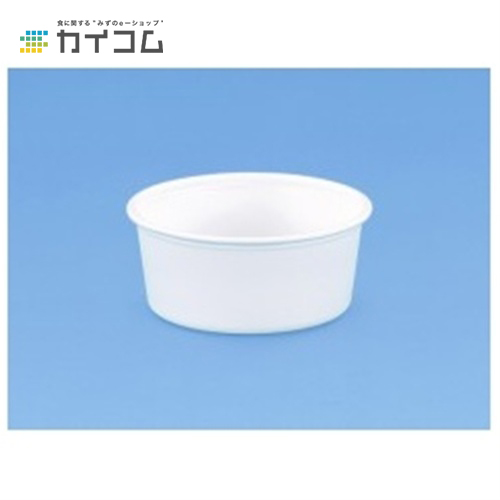 CFカップ105-230 身サイズ : 102φ×45mm入数 : 2000単価 : 7.92円(税抜)