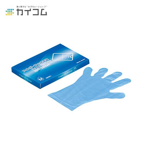 フィンガーフィット手袋 Mサイズ : Mサイズ入数 : 4000単価 : 2.49円(税抜)