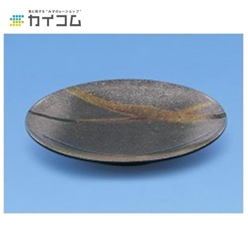 高台皿 1尺 本体 釉サイズ : 300φ×41入数 : 30単価 : 501.99円(税抜)