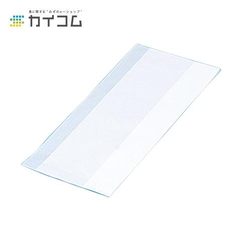 窓付きホットドッグ袋(大)サイズ : 横100×マチ40×縦260入数 : 3000単価 : 7.5円(税抜)