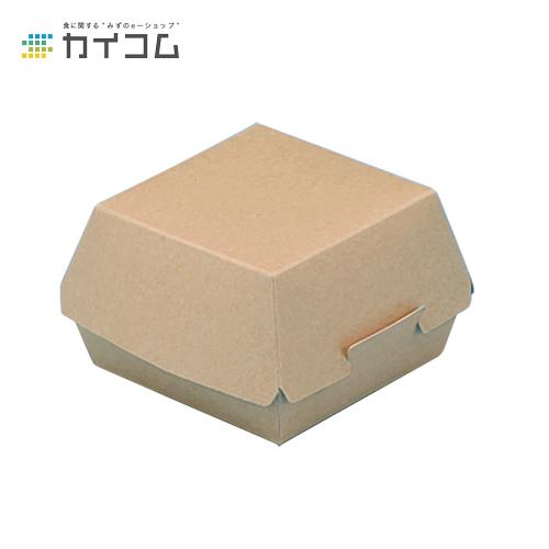 フライコンテナー(クラフト)サイズ : 上85×90/下90×90/高70mm入数 : 800単価 : 22円(税抜)