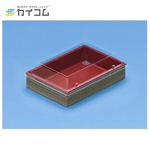 CWH-410 赤-たもん杉(ボ)サイズ : 169×115×33mm入数 : 400単価 : 58.8円(税抜)