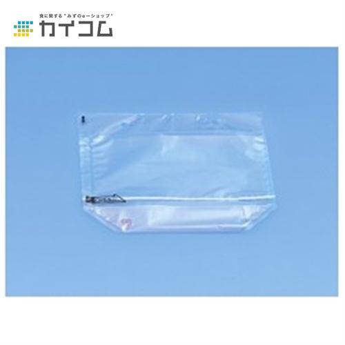 角底サンド(小)サイズ : 0入数 : 5000単価 : 7.02円(税抜)