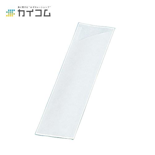白無地箸袋(ハカマ)サイズ : 130×37mm入数 : 20000単価 : 0.7円(税抜)