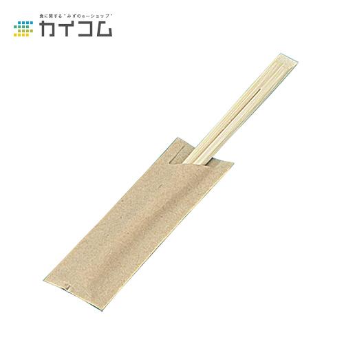 竹天削箸 8寸(クラフトハカマ)サイズ : 210mm入数 : 3000単価 : 3.51円(税抜)
