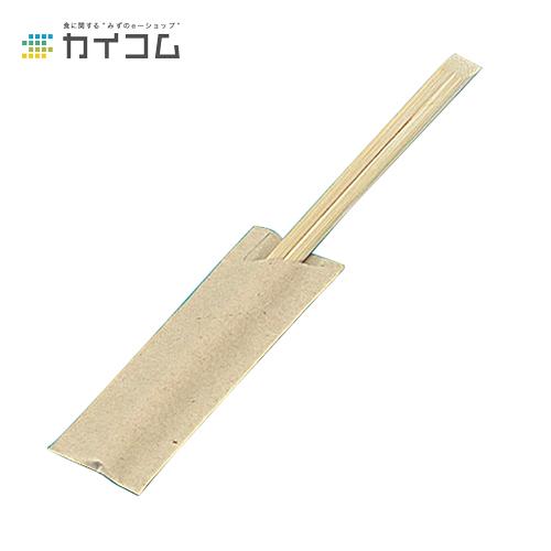 竹天削箸 9寸(クラフトハカマ)サイズ : 240mm入数 : 3000単価 : 3.52円(税抜)