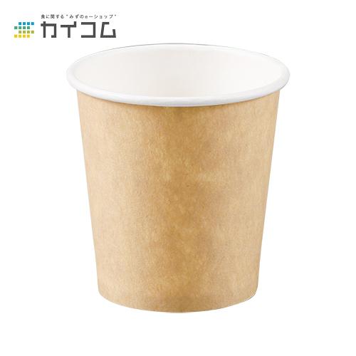 3オンス紙カップ(ベージュ)サイズ : 55φ×55mm(95cc)入数 : 3000単価 : 3.9円(税抜)