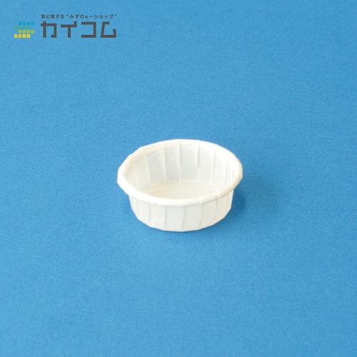 スフレカップ0.5オンス050S-X2050サイズ : 0.5オンス(44φ×35(底)mm)入数 : 5000単価 : 4.8円(税抜)