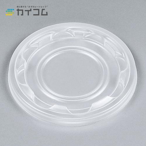 カップ95PP(嵌合フタ)穴なしサイズ : 95φ 乳白色 穴なし入数 : 2000単価 : 5.89円(税抜)
