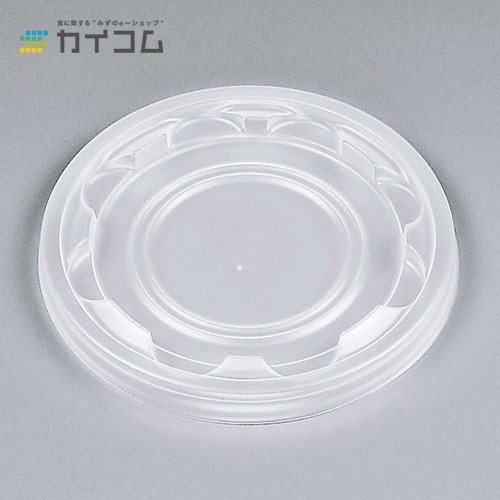 カップ95PP(嵌合フタ)針穴付サイズ : φ96mm入数 : 2000単価 : 7.1円(税抜)