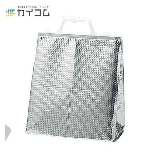 保冷手提げ角底袋サイズ : 260×160×280mm入数 : 200単価 : 123.6円(税抜)