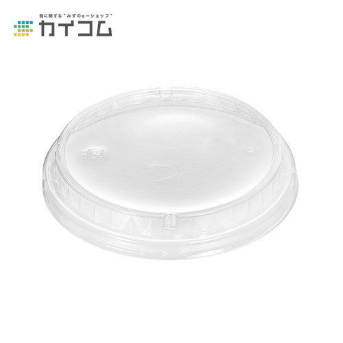 SMP-565E-F フタサイズ : 透明ドームフタ入数 : 1800単価 : 10.2円(税抜)