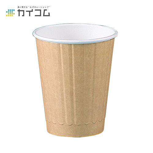 12オンスDWカップ(クラフト)サイズ : 90φ×108mm(360cc)入数 : 1000単価 : 15.6円(税抜)