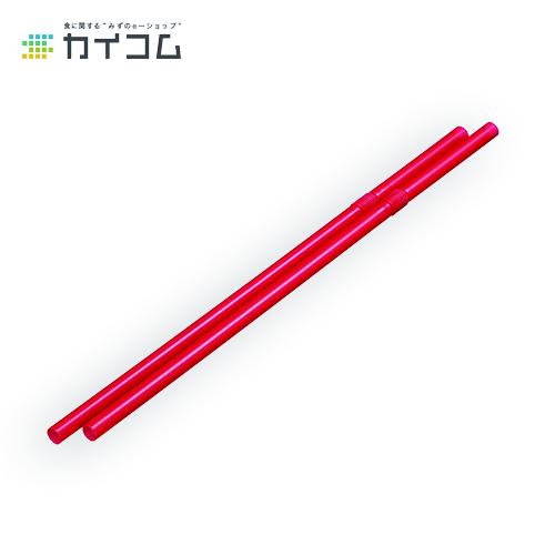 フレックスストロー(赤) バラサイズ : 6.0φ×210mm入数 : 10000単価 : 1円(税抜)