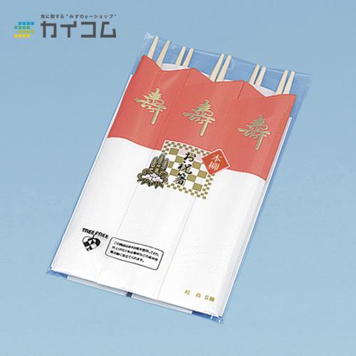 紅白3ッ折(柳丸箸) 5膳入サイズ : 24cm入数 : 120単価 : 129.03円(税抜)