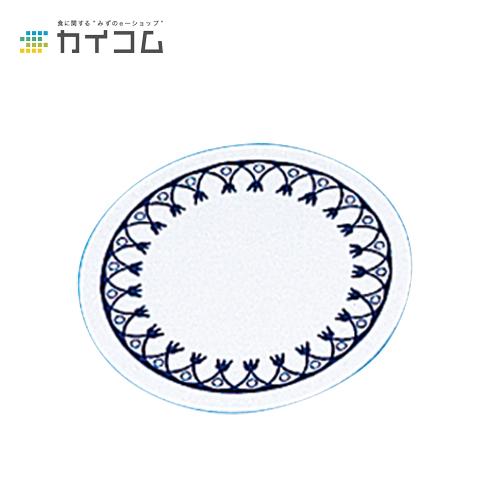 丸型コースター(フラワー)サイズ : 1.0×90φ入数 : 2000単価 : 5.3円(税抜)