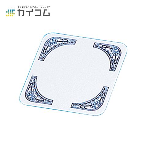 角型コースター(タイル)サイズ : 1.0×90φ入数 : 2000単価 : 5.3円(税抜)