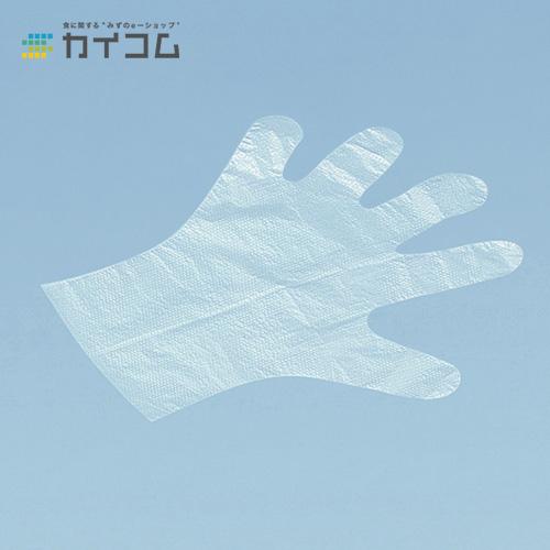 ピース15手袋(M)サイズ : (M)入数 : 60単価 : 258.06円(税抜)