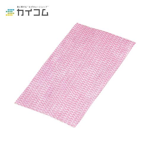 抗菌ディーナカウンタークロス(レギュラー) ピンクサイズ : 610×350mm入数 : 360単価 : 28.35円(税抜)