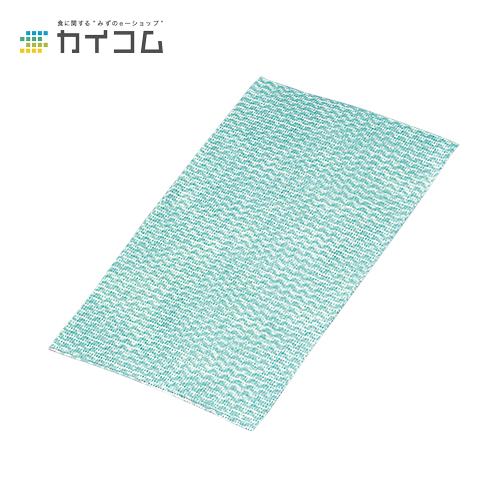 抗菌ディーナカウンタークロス(レギュラー)グリーンサイズ : 610×350mm入数 : 360単価 : 28.35円(税抜)