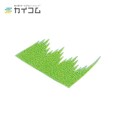 ワサパール抗菌バラン山型(小)サイズ : 73×30mm入数 : 12000単価 : 1.97円(税抜)