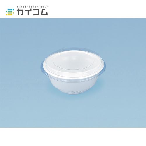【丼容器・弁当箱】RP丼(特小) OCフタサイズ : 121φ×16mm入数 : 1000単価 : 9.38円(税抜)