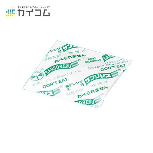 サンソレスSPー50サイズ : 40×45mm(250cc)入数 : 6000単価 : 3.19円(税抜)