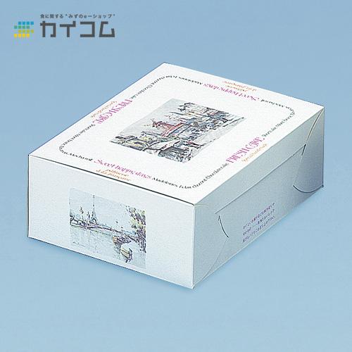洋生サービス箱No.8(ジュンパリ)サイズ : 240×180×85mm入数 : 300単価 : 43.99円(税抜)