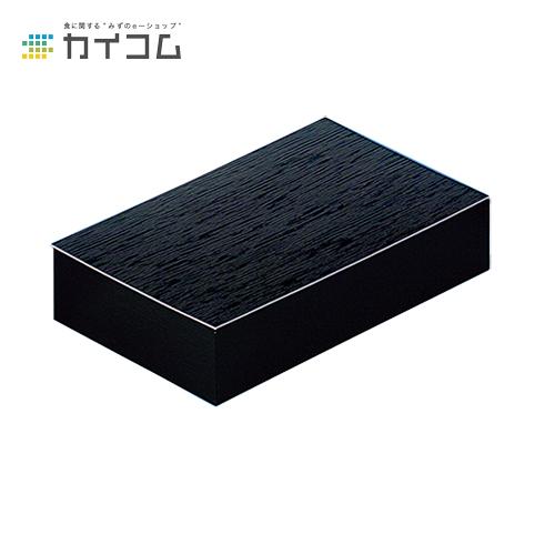 寿司菓子箱(S-2)サイズ : (内寸)191×115×33mm入数 : 120単価 : 124.46円(税抜)