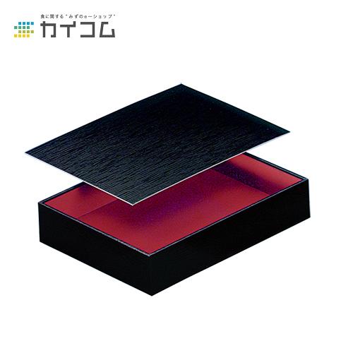寿司菓子箱(S-3)サイズ : (内寸)206×146×33mm入数 : 90単価 : 158.83円(税抜)