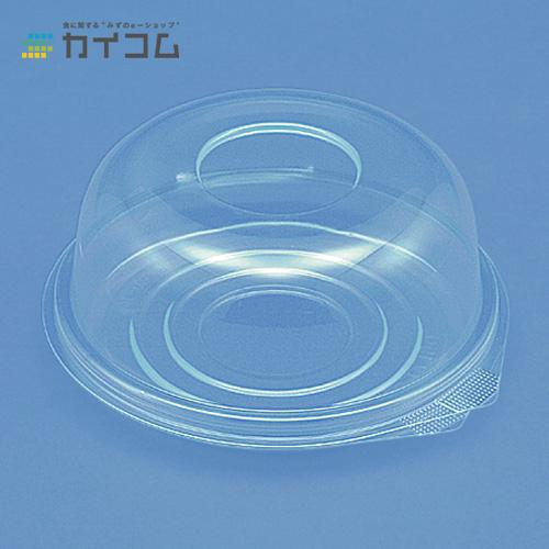 ユニコン150ドーム(透明)サイズ : 152φ×66mm入数 : 600単価 : 28.24円(税抜)