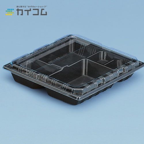 KS-84B木甲(黒)透明フタ付サイズ : 264×204×40mm入数 : 400単価 : 31.08円(税抜)