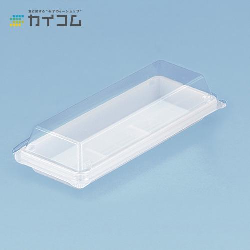 フードパックSW-39(白)サイズ : 186×80×20/20mm入数 : 2000単価 : 12.08円(税抜)