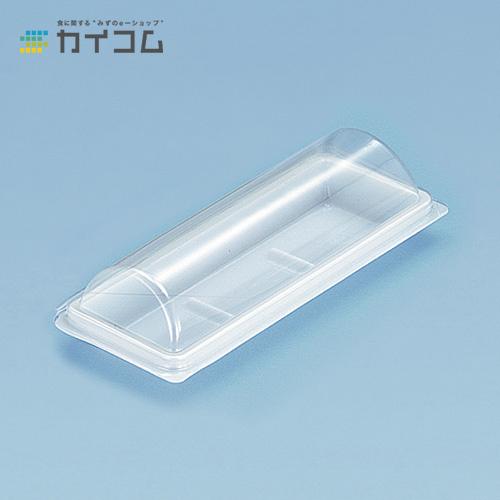 フードパックDSー3(片白)サイズ : 184×74×20(25)mm入数 : 1200単価 : 14.53円(税抜)