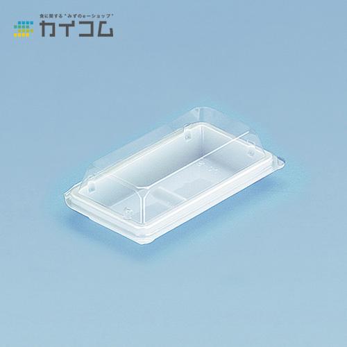 フードパックDSー2(片白)サイズ : 133×78×20(20)mm入数 : 1600単価 : 9.38円(税抜)