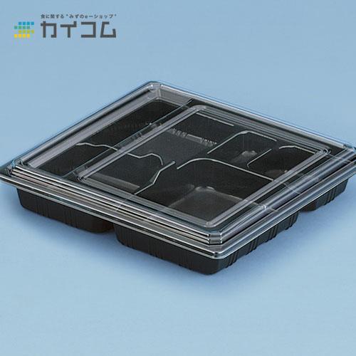 KS-26(黒)透明フタ付サイズ : 234×234×35mm入数 : 400単価 : 38.69円(税抜)