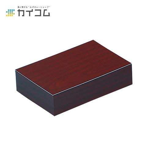 寿司、菓子RUS-1サイズ : (内寸)164×110×36mm入数 : 150単価 : 106.27円(税抜)