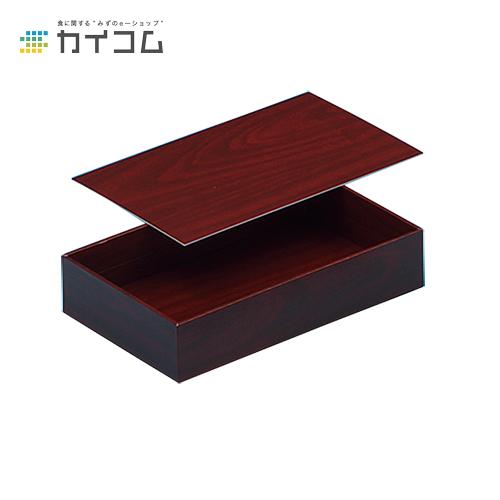 寿司、菓子RUS-2サイズ : (内寸)191×115×36mm入数 : 120単価 : 116.83円(税抜)