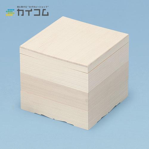 重箱 6.5寸 3段セットサイズ : 195×195×196mm入数 : 10単価 : 2417.31円(税抜)