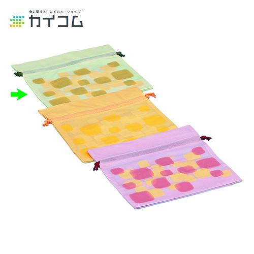 巾着ほのか(小) グリーンサイズ : 250×150×250mm入数 : 500単価 : 72.58円(税抜)