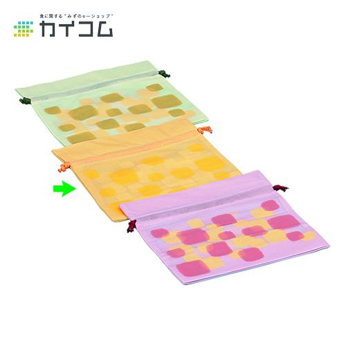 巾着ほのか(小) オレンジサイズ : 250×150×250mm入数 : 500単価 : 72.58円(税抜)