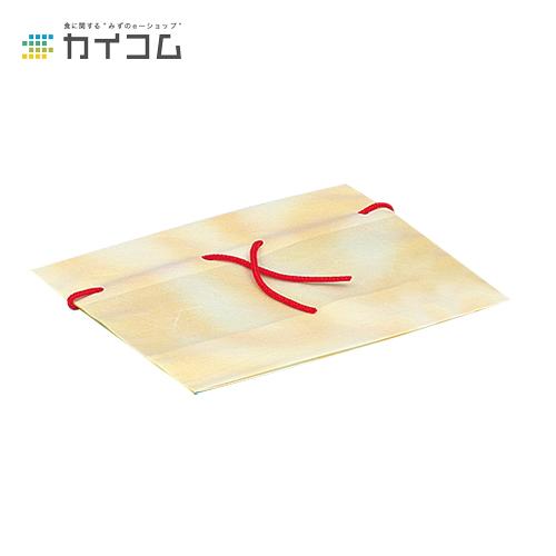 雲竜巾着袋(オレンジ)サイズ : 250×200+60mm入数 : 600単価 : 70.01円(税抜)