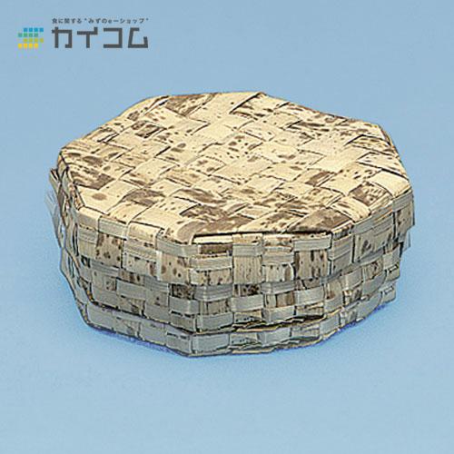 竹皮容器TY-3Hサイズ : 150×150×45入数 : 200単価 : 171.18円(税抜)