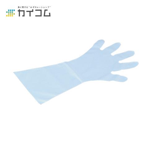 【18%OFF】 5本絞り ロング手袋(M)サイズ : (M)入数 : 500単価 : 19.23円(税抜), トキグン f5a61654