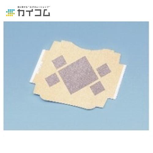 抗菌トイレ取替マット(ダイヤパターン)Bサイズ : 抗菌入数 : 300単価 : 140.02円(税抜)