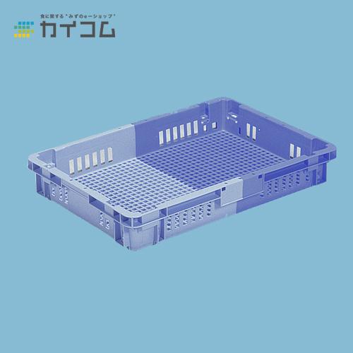 サンテナーC#23Kサイズ : 644×417×86mm入数 : 5単価 : 3051.09円(税抜)