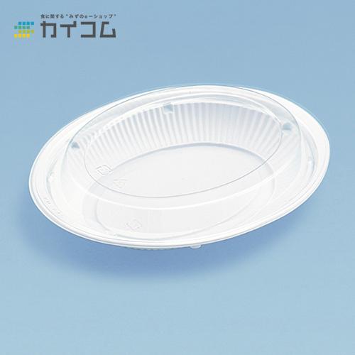 HM272B(白)サイズ : 268×195×30mm入数 : 600単価 : 35.57円(税抜)