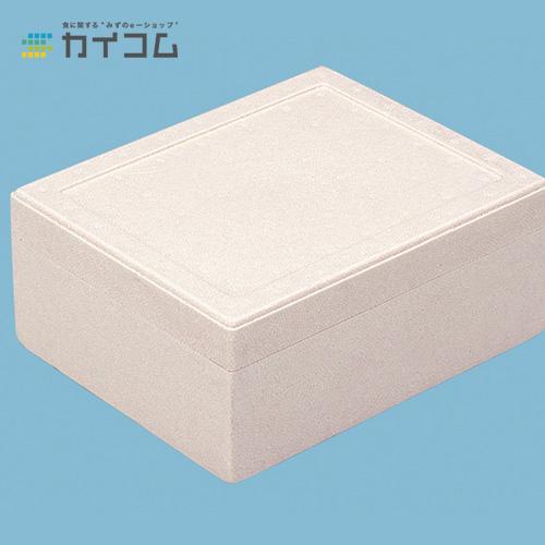 フレッシュパックFM-15サイズ : 342×272×148mm入数 : 30単価 : 456.68円(税抜)