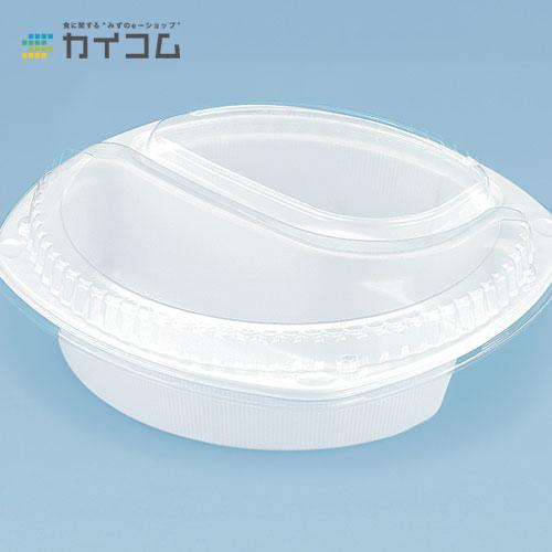 カレー容器 BF-217(白)本体サイズ : 235×235×52mm入数 : 600単価 : 29.64円(税抜)
